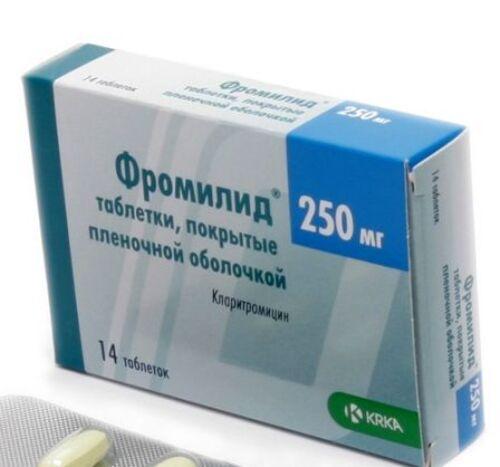 Купить Фромилид 0,25 n14 табл п/плен/оболоч цена
