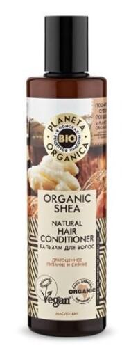 Купить Organic shea бальзам для волос натуральный 280мл цена