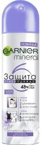 Купить Mineral защита 6 кожа+одежда весенняя свежесть дезодорант-спрей 150мл цена