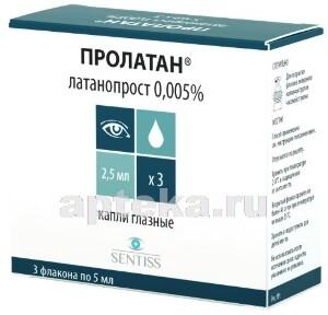 Купить Пролатан 0,005% 2,5мл n3 флак капли глаз цена