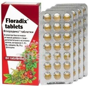 Флорадикс таблетки