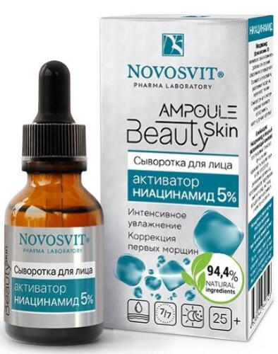 Купить Ampoule beauty skin сыворотка для лица активатор ниацинамид 5% 25мл цена