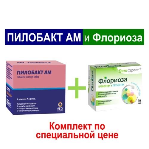 Купить Набор из 1 упаковки пилобакт ам n7 набор и  1  упаковки витастронг флориоза n10 пакет-саше пор по 1,7г цена