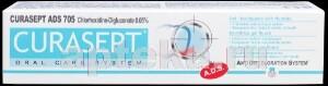Купить Ads 705 зубная паста гелеобразная хлоргексидин диглюконат 0,05% 75мл цена