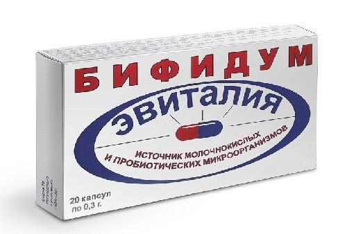 Купить Бифидум эвиталия цена