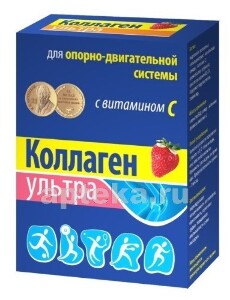 Купить КОЛЛАГЕН УЛЬТРА 8,0 N7 ПАК /КЛУБНИКА/ цена