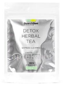 Гуарчибао чай детокс экспресс-очищение со вкусом имбирь-лимон