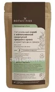 Купить Натуральный скраб с измельченной скорлупой грецкого ореха и кристаллами сахара для лица и тела 100,0 цена