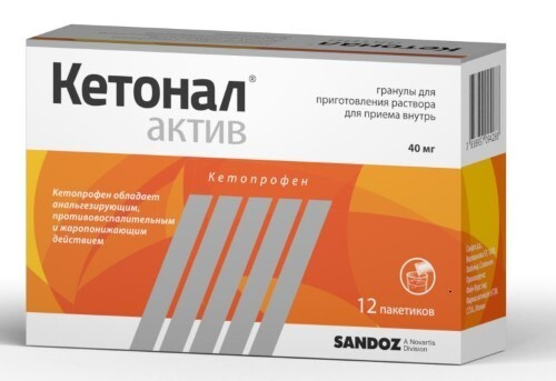 Купить Кетонал актив 0,04 n12 пакет гранулы д/пригот р-ра д/приема внутрь цена