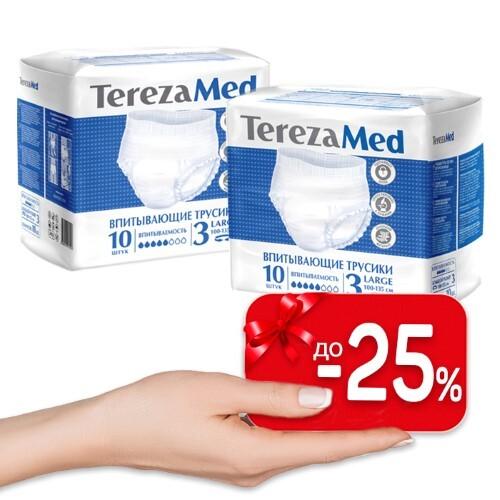 Купить Набор terezamed трусы-подгузники д/взр n10/large №3 из 2-х уп по специальной цене цена