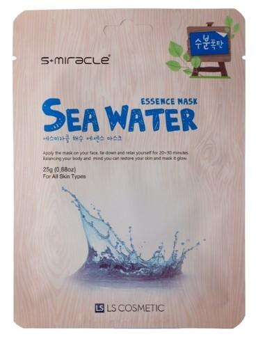 Купить Маска тканевая для лица с морской водой n1 цена