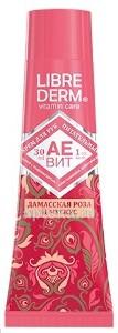 Купить Vitamins aevit аевит крем для рук мини формат питательный  дамасская роза и мускус 30мл цена