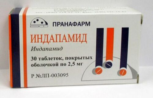 Купить Индапамид 0,0025 n30 табл п/о /пранафарм/ цена