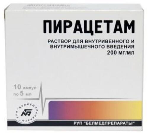 Купить Пирацетам 0,2/мл 5мл n10 амп р-р в/в в/м /белмедпрепараты/ цена