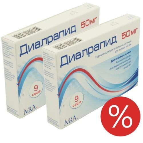 Купить Набор диалрапид 2 в 1   по специальной цене цена
