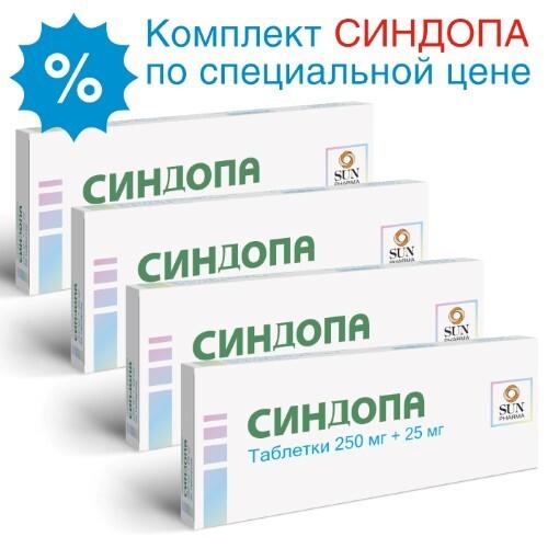 Набор из 4х упаковок СИНДОПА 0,25+0,025 N50 ТАБЛ