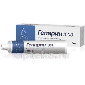 Гепарин 1000