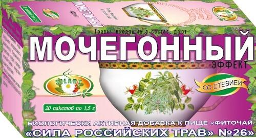 Купить Фиточай сила российских трав n26 цена