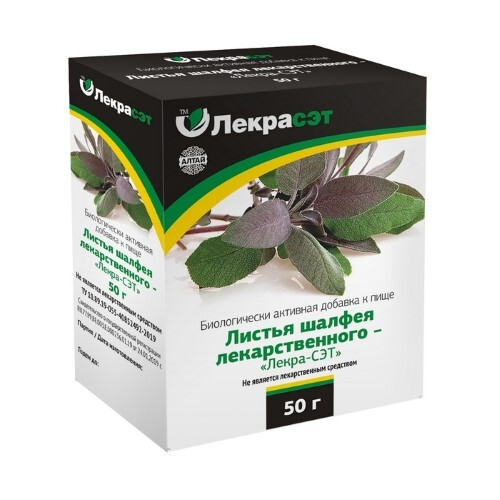 Купить Шалфея лекарственного листья лекра-сэт цена