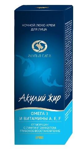 Купить Акулья сила омега 3 и витамины а е f ночной люкс-крем для лица с лифтинг-эффектом 50мл цена