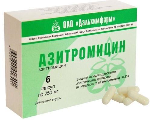 Купить Азитромицин 0,25 n6 капс/дальхимфарм цена