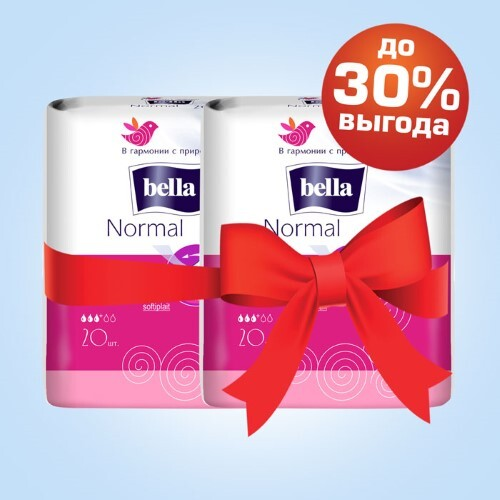 Набор bella прокладки normal softiplait n20 2 уп по специальной цене