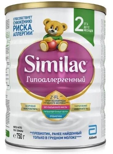 Купить Гипоаллергенный 2 смесь сухая для детей от 6 до 12 мес 750,0 цена