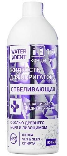 Купить Жидкость для ирригатора+ополаскиватель ежедневный уход отбеливающая с солью древнего моря и лизоцином 500мл цена