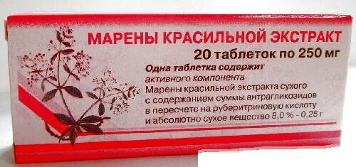 Купить МАРЕНЫ КРАСИЛЬНОЙ ЭКСТРАКТ 0,25 N20 ТАБЛ/ВИФИТЕХ/ цена