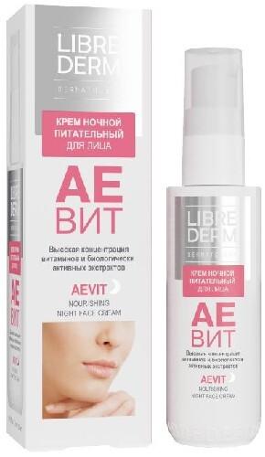Купить Vitamins aevit аевит крем для лица питательный ночной 50мл цена