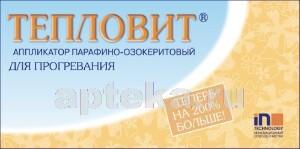 Купить Тепловит аппликатор парафино-озокеритовый для прогревания 130,0 цена