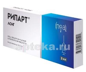 Рипарт лонг средство для замещения синовиальной жидкости 2мл n1 шприц