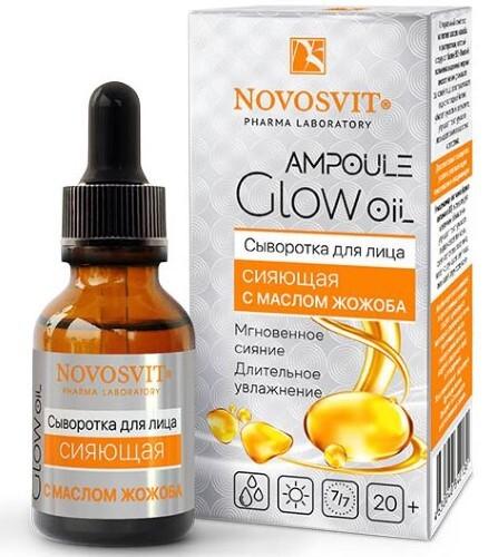 Купить Ampoule glow oil сыворотка для лица сияющая с маслом жожоба 25мл цена