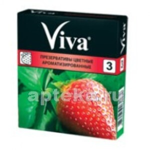 Купить Презерватив ароматизированные цветные n3 цена