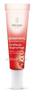 Granatapfel гранатовый крем-лифтинг для контура глаз 10мл