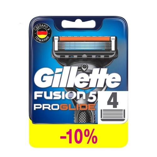 Купить GILLETTE FUSION PROGLIDE СМЕННЫЕ КАССЕТЫ ДЛЯ БРИТЬЯ N4 цена