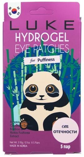 Купить Патчи гидрогелевые для кожи вокруг глаз от припухлостей с экстрактами огурца и бамбука n5 пар цена