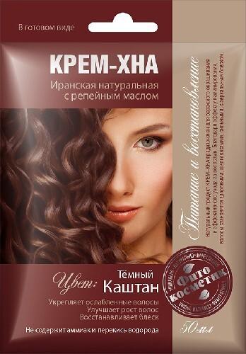 Купить Крем-хна в готовом виде с репейным маслом темный каштан 50мл цена