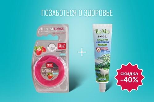 Купить Набор «splat зубная нить + гель для рук» цена