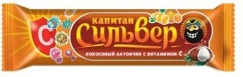 Купить БАТОНЧИК КАПИТАН СИЛЬВЕР С ВИТАМИНОМ С 50,0 цена