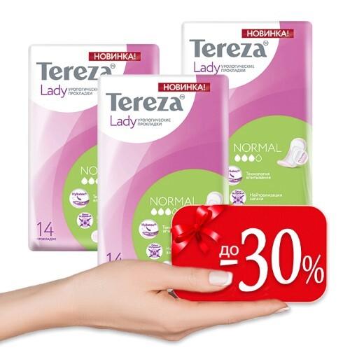 Купить Набор terezalady урологические прокладки нормал n14 3 уп по специальной цене цена