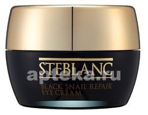 Купить Крем для ухода за кожей вокруг глаз с муцином черной улитки black snail repair eye cream 35мл цена