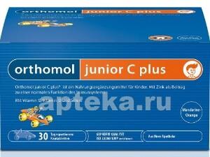 Купить Ортомоль джуниор с плюс /жевательные таблетки/ курс цена