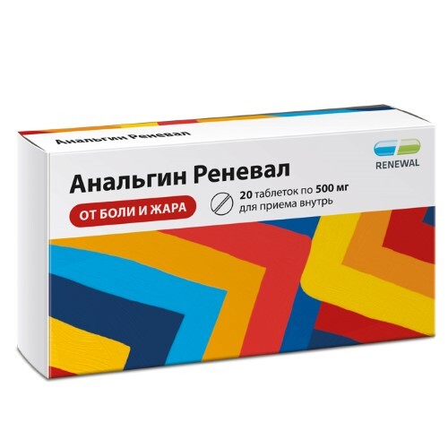Купить АНАЛЬГИН РЕНЕВАЛ 0,5 N20 ТАБЛ цена