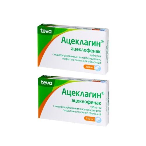 Купить Набор ацеклагин 0,2 n10 табл модиф высвоб п/плен/оболоч - 2 упаковки по специальной цене цена