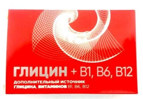 Купить Глицин+b1 b6 b12 битра цена