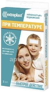 Купить Пластырь при температуре n2 цена