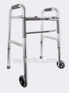 Купить Опоры-ходунки жесткие с 2 замками на 2х опорах и 2х колесах (125 мм) amw2b76 (amrus) цена