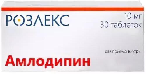 Купить Амлодипин 0,01 n30 табл /розлекс фарм/ цена