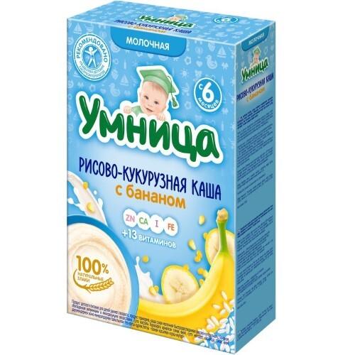 Купить Каша молочная сухая быстрорастворимая цена